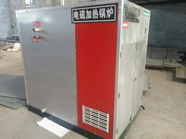 电磁加热锅炉